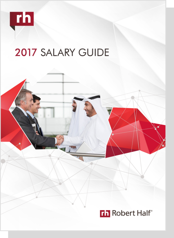 2017 Salary Guide | Robert Half