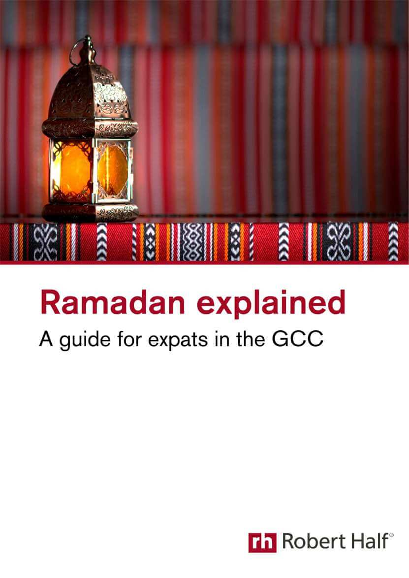 Ramadan Explained Cover